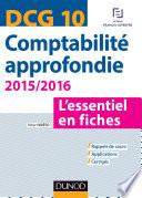 DCG 10 - Comptabilité approfondie 2015/2016