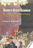 Stalin s Great Science