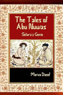 The Tales of Abu Nuwas Rug; A Cup And Sign
