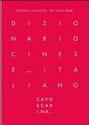 Dizionario cinese italiano