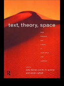Text  Theory  Space