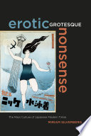 Erotic Grotesque Nonsense
