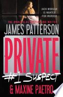 Private 1 Suspect book