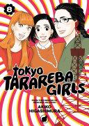 Tokyo Tarareba Girls 8 : of princess jellyfish!
