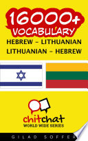 16000+ Hebrew - Lithuanian Lithuanian - Hebrew Vocabulary