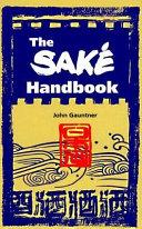 The Sak   Handbook