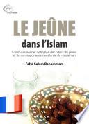 Le jeûne dans l'Islam