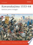 Kawanakajima 1553   64