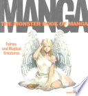 The Monster Book of Manga  Fairies and Magical Creatures
