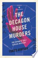 The Decagon House Murders Book PDF