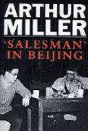 Salesman in Beijing
