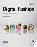 Digital Fashion 2015    9