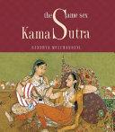 The Same Sex Kama Sutra