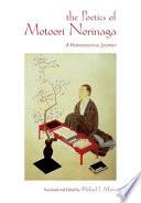 The Poetics of Motoori Norinaga
