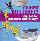 Chinese Butterfly Clip Art for Machine Embroidery