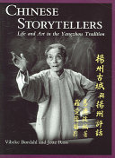 Chinese Storytellers