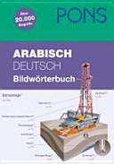 PONS Arabisch-Deutsch-Bildwörterbuch : ...