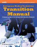 Emergency Medical Technician Transition Manual