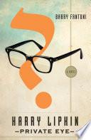 Harry Lipkin  Private Eye