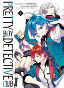 Pretty Boy Detective Club  manga   volume 1 Book PDF