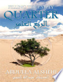 Filling the Empty Quarter  Declaring a Green Jihad On the Desert