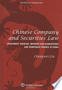 Chinese Company and Securities Law