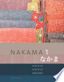 Nakama 1  Japanese Communication Culture Context