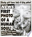 Sep 22, 1992