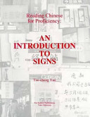 Reading Chinese for Proficiency
