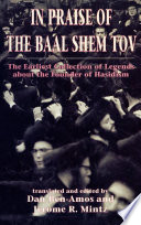 In Praise Of Baal Shem Tov (Shivhei Ha-Besht : complete english translation of the tales surrounding...
