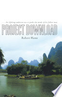 Project Download