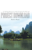 Project Download Book