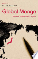 Global Manga book