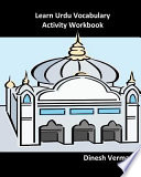 Learn Urdu Vocabulary Activity Workbook Free download PDF and Read online