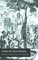 Judas der Ertz-Schelm