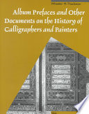 Album Prefaces and Other Documents on the History of Calligraphers and Painters