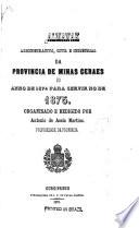Almanak administrativo civil e industrial da Provincia de Minas Geraes