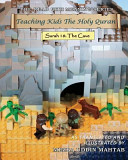 Teaching Kids the Holy Quran   Surah 18  The Cave