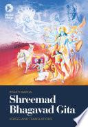 Shreemad Bhagavad Gita   Verses and Translations