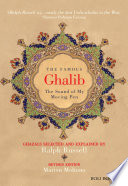 The Famous Ghalib