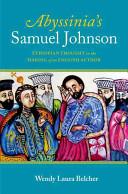 Abyssinia's Samuel Johnson