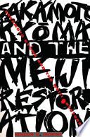 Sakamoto Ry?ma and the Meiji Restoration