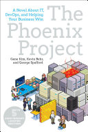 The Phoenix Project 5th Anniversary Edition