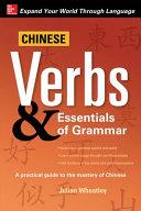 Chinese Verbs   Essentials of Grammar