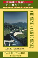 Chinese  Cantonese  I   The Complete Course