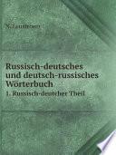 Russisch-deutsches und deutsch-russisches W?rterbuch