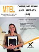 2017 MTEL Communication and Literacy Skills  01