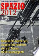 Spazio 2012