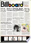 Mar 13, 1971
