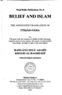 Belief and Islam